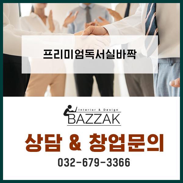 fc7027f972dea73282edc27a0a1ae2e7_1507721905_9789.jpg