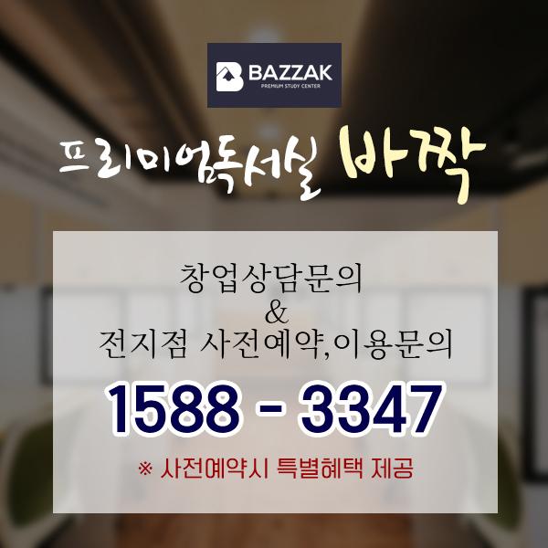 4872e1636d2d0e4e99a85ca02af1554c_1528442714_9634.jpg